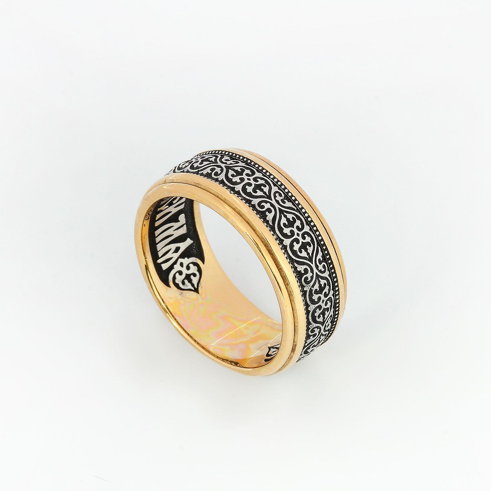 Кольцо «Пресвятая Богородица, спаси нас»