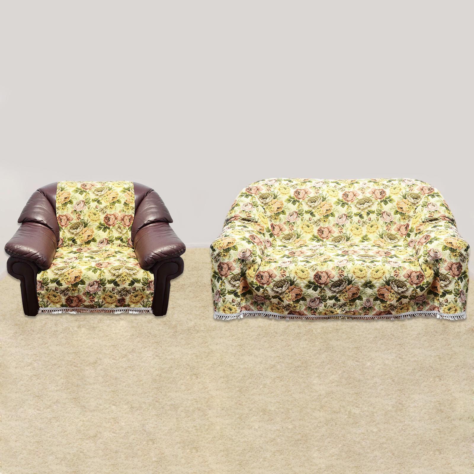 Набор накидок на мебель «Кремовый бутон»