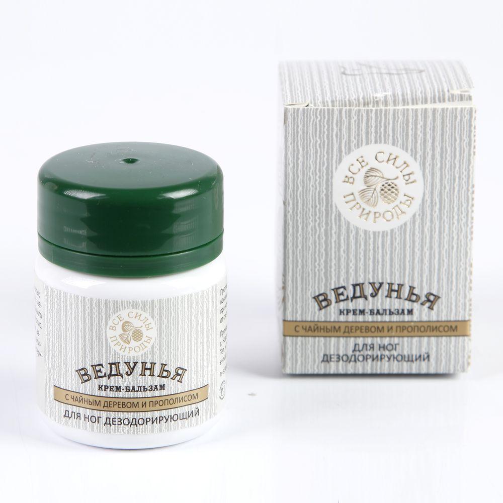 Крем-бальзам Ведунья с прополисом и чайным деревом для ног дезодорирующий