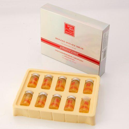 Омолаживающий набор сывороток с «биозолотом»