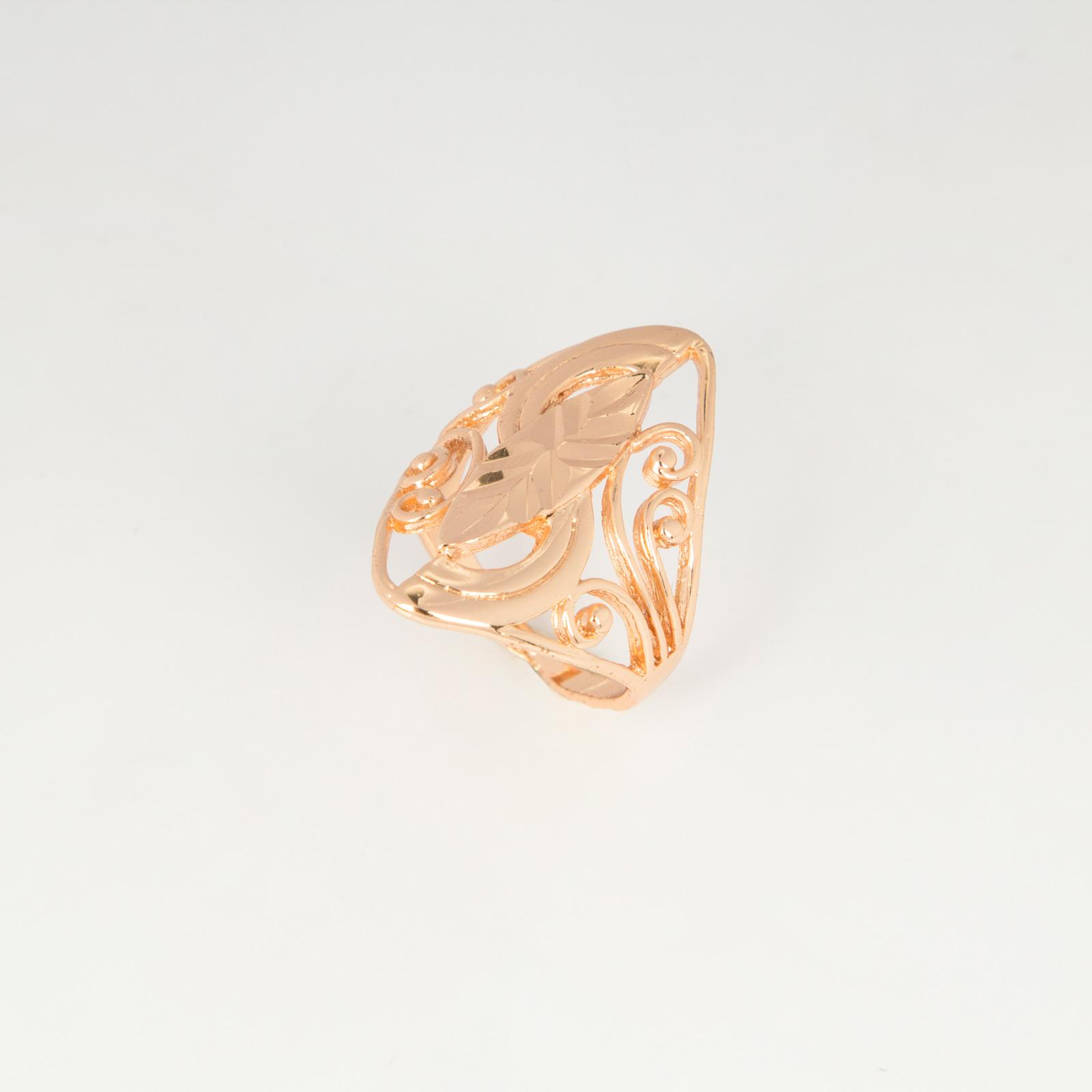 Кольцо «Грация мира»