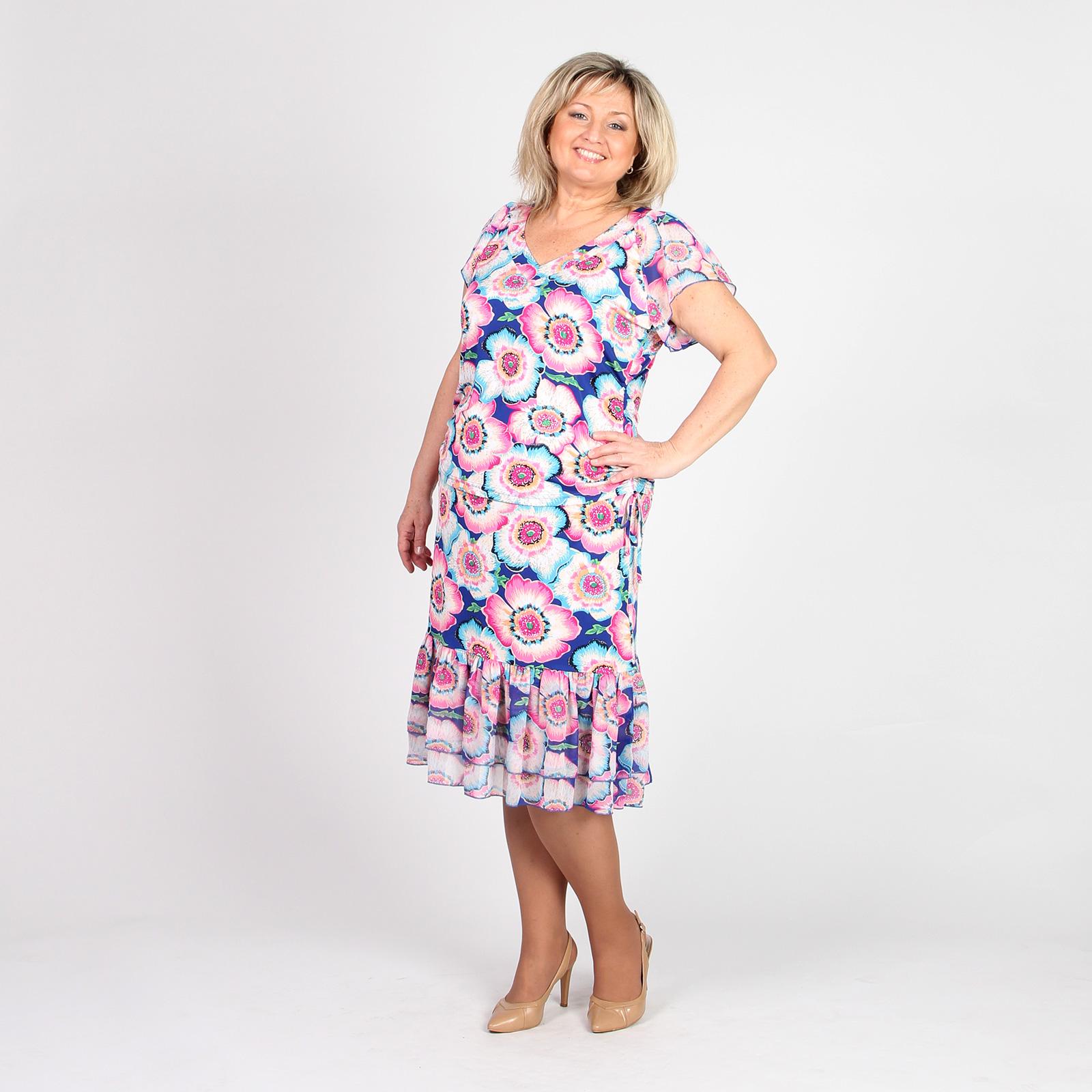 Комплект: блуза и юбка-миди с ярким цветочным принтом