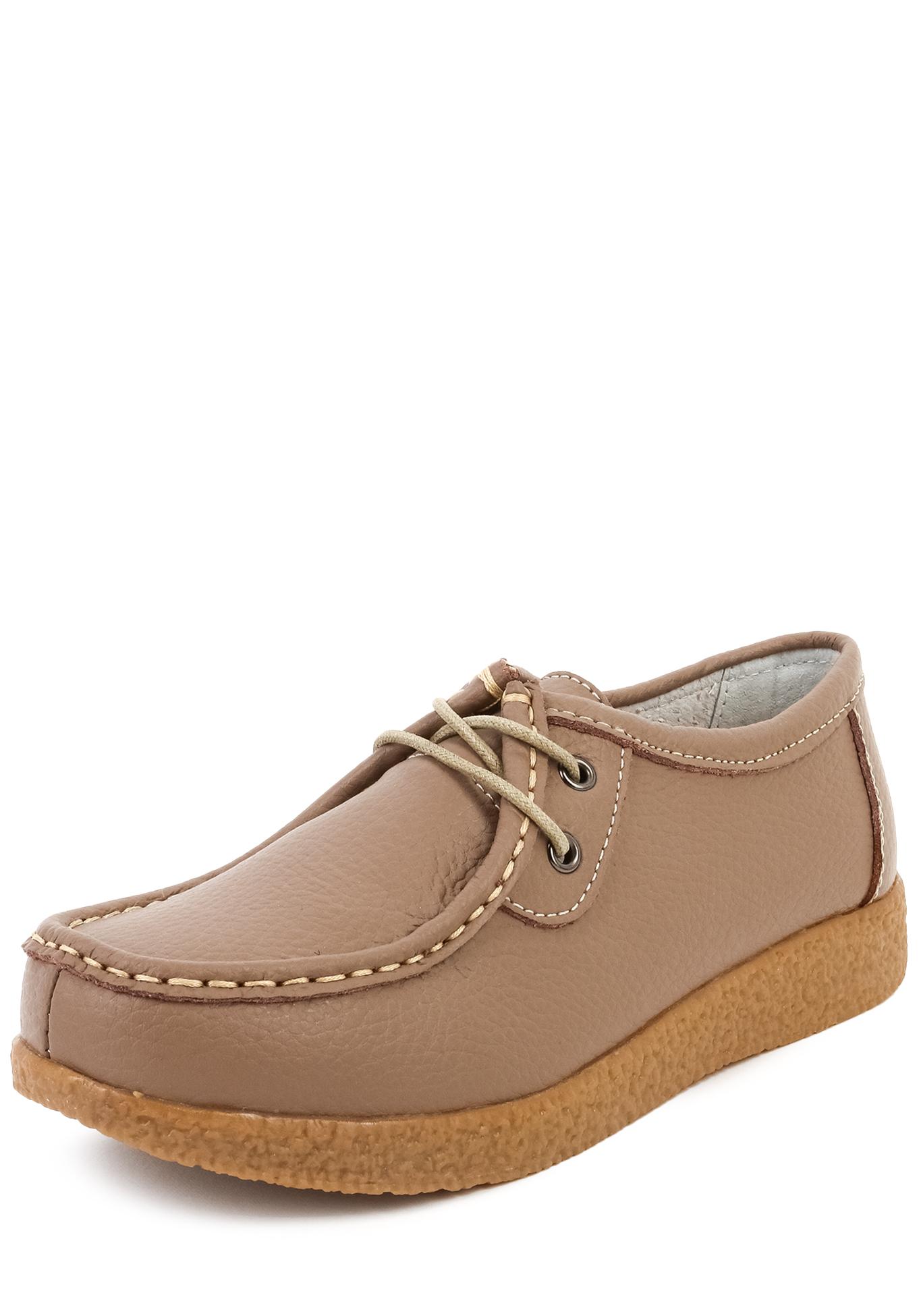 Туфли женские Силен