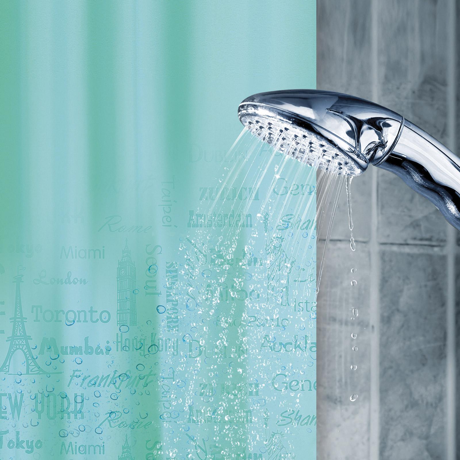 Штора для ванной «Рисунок-невидимка»