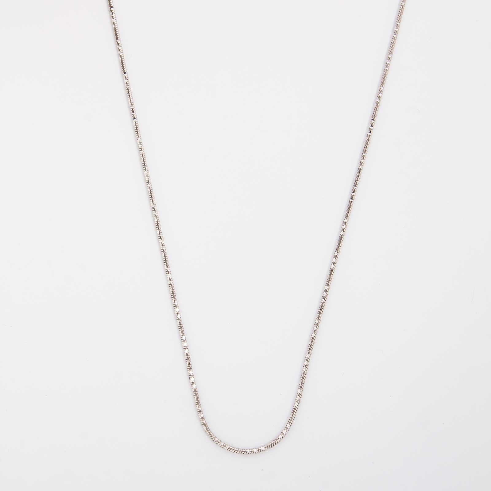 Серебряная цепь «Струны»