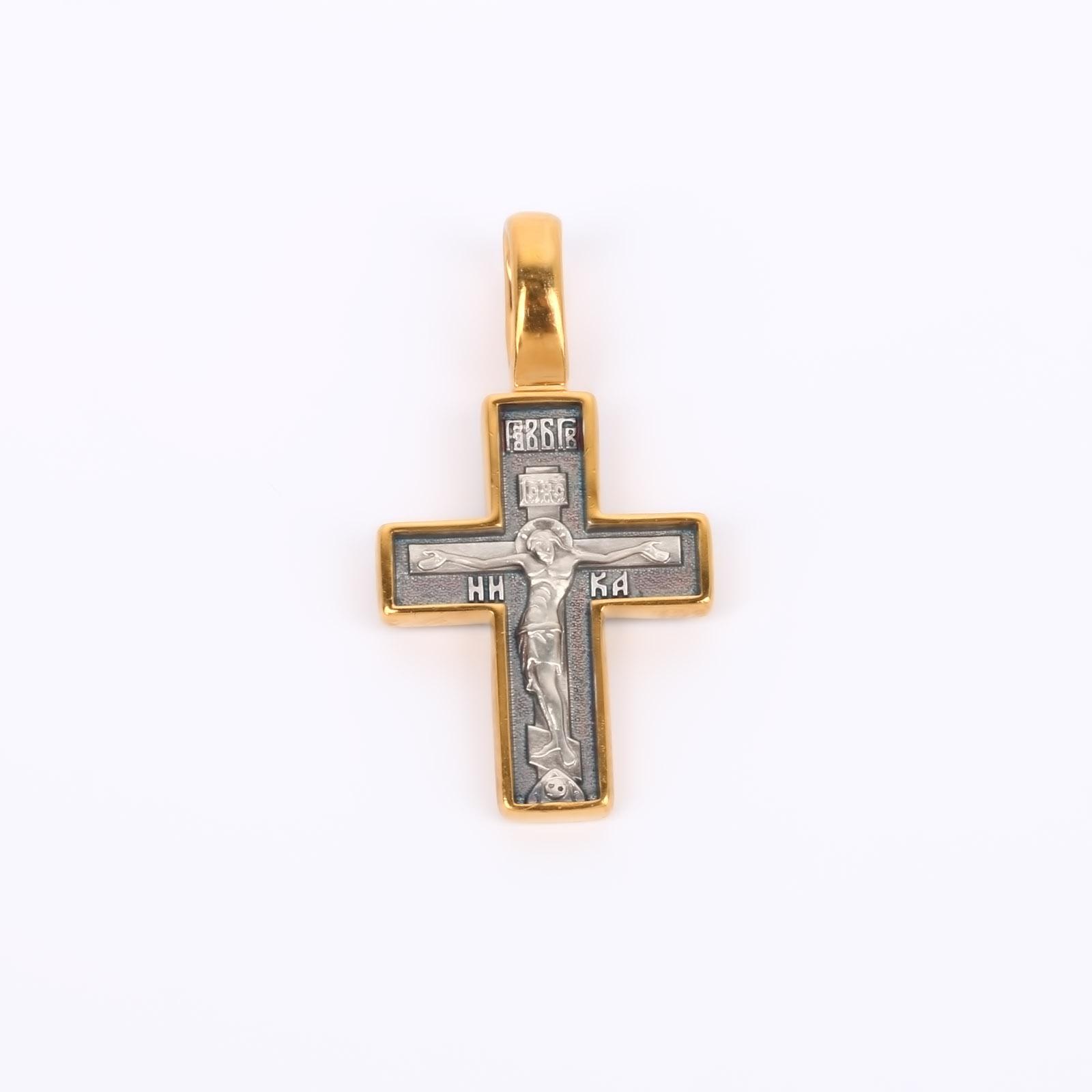 Крест «Распятие. «Спаси и сохрани»