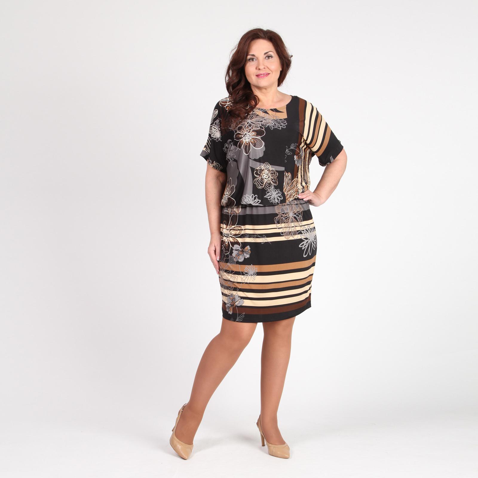 Платье-миди с коротким рукавом и ярким принтом