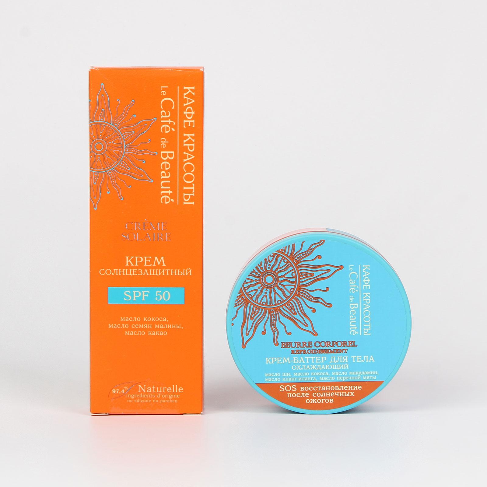 Набор солнцезащитный крем + крем охлаждающий SOS восстановление