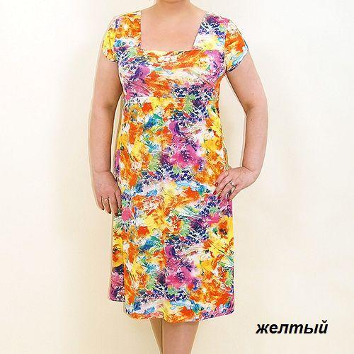 Платье «Яркое лето»