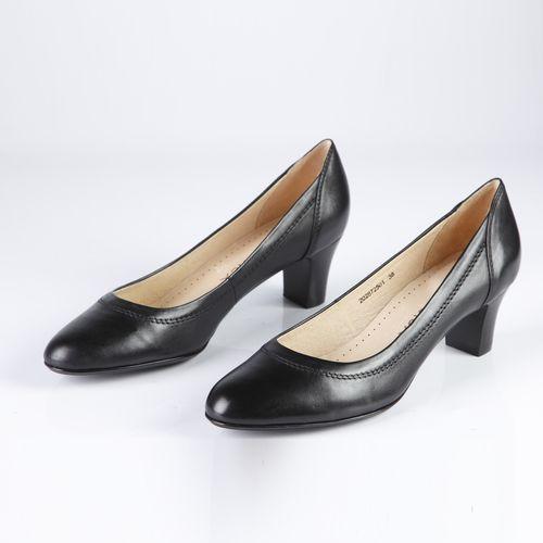 Туфли женские классические с закругленным мысом
