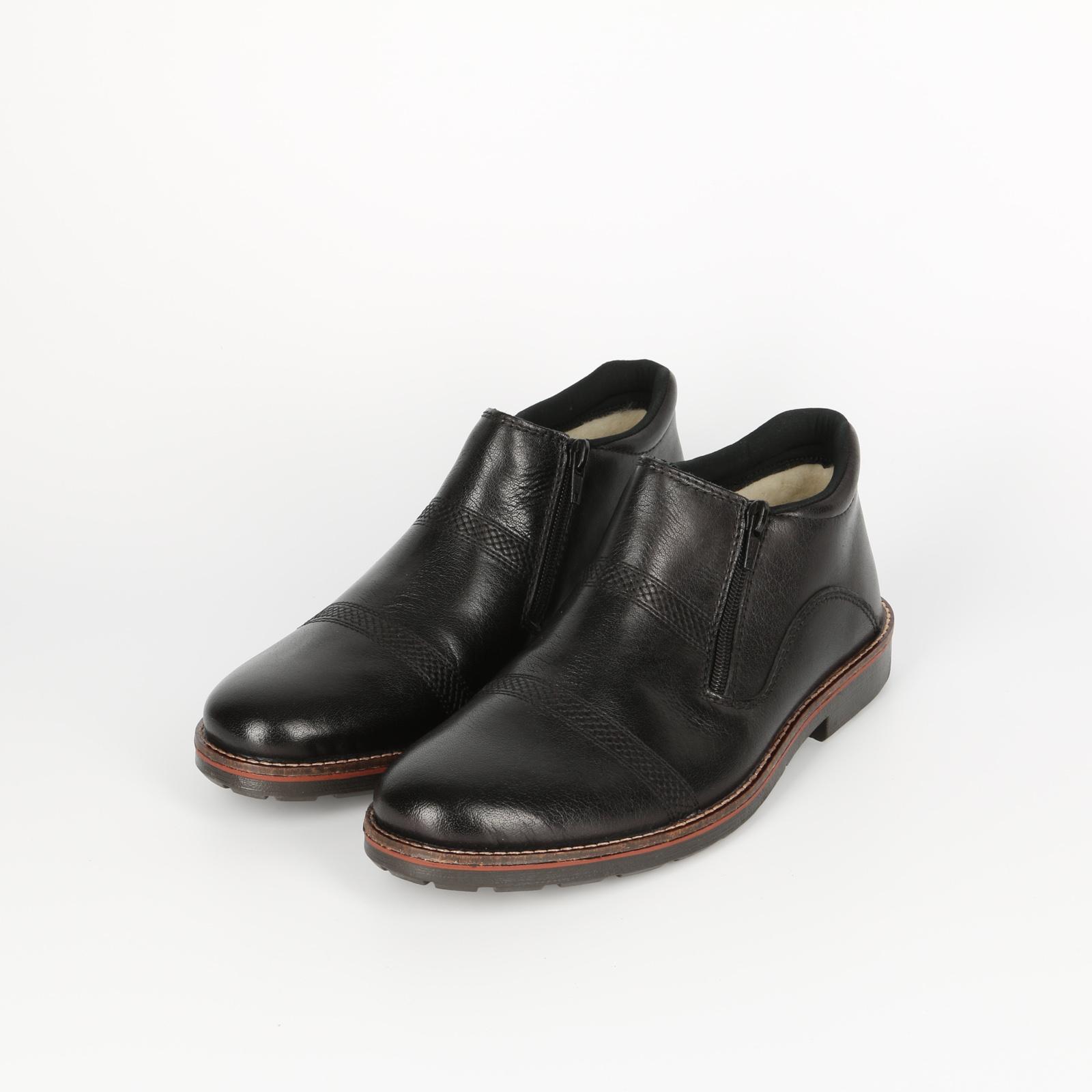 Ботинки мужские с декоративными полосками