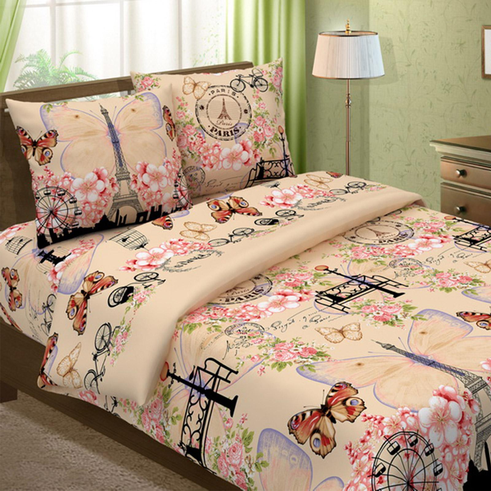 Комплект постельного белья «Бонжур»