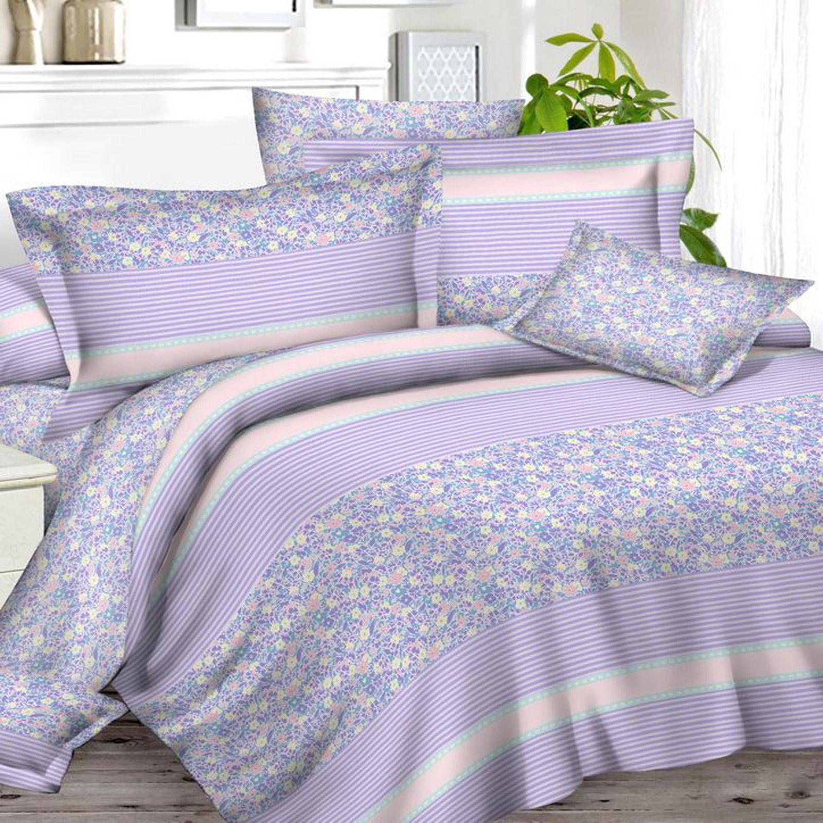 Комплект постельного белья «Сиреневый сон»