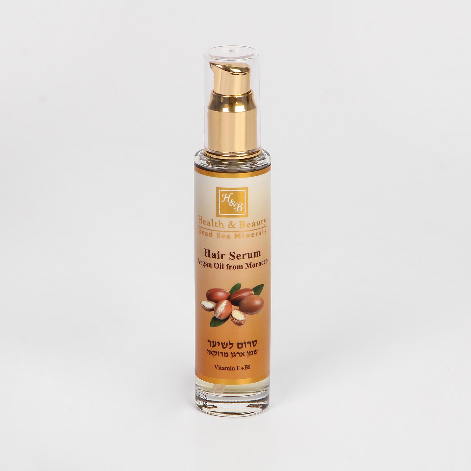 Сыворотка для защиты и восстановления волос с маслом арганы