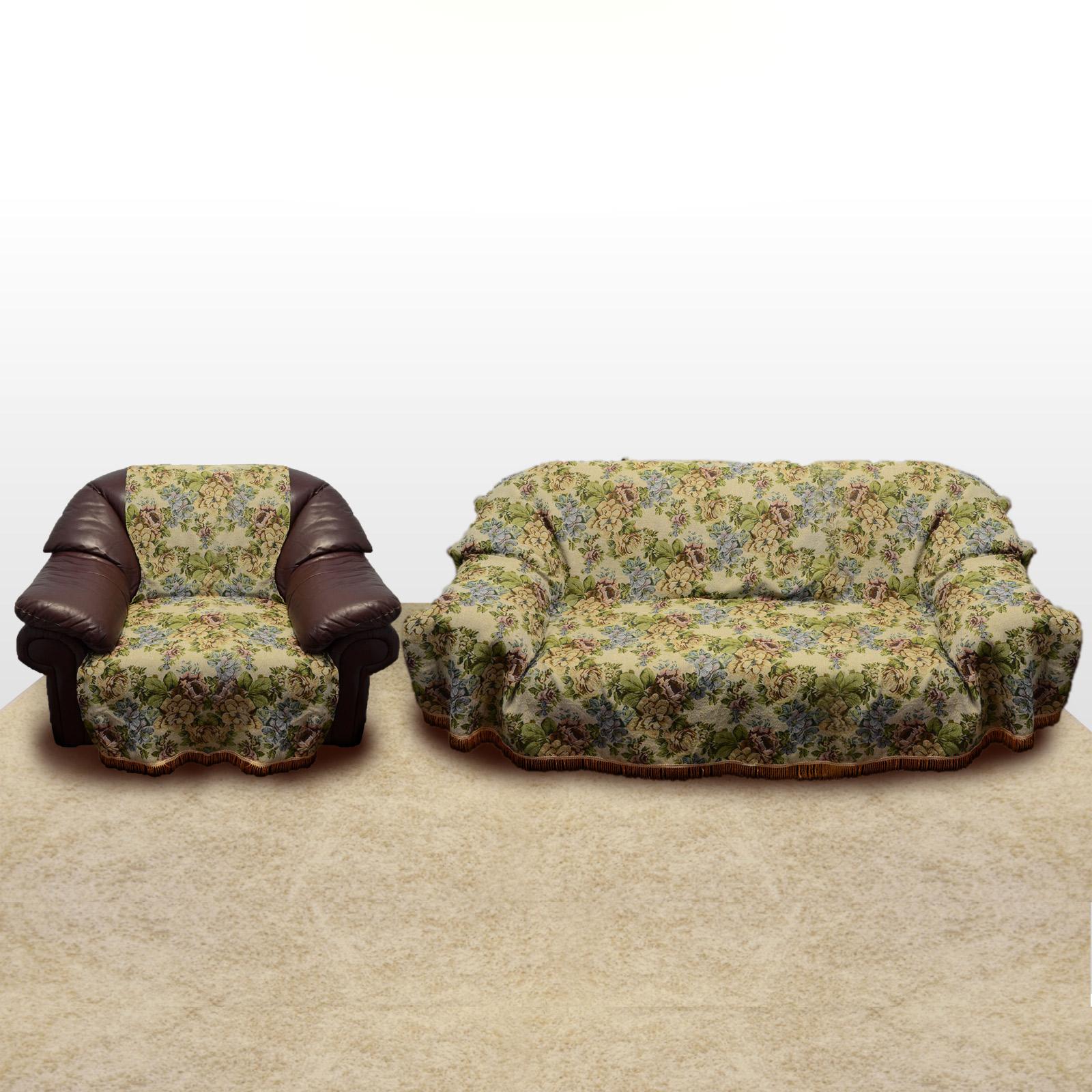 Набор накидок на мебель «Французский стиль»