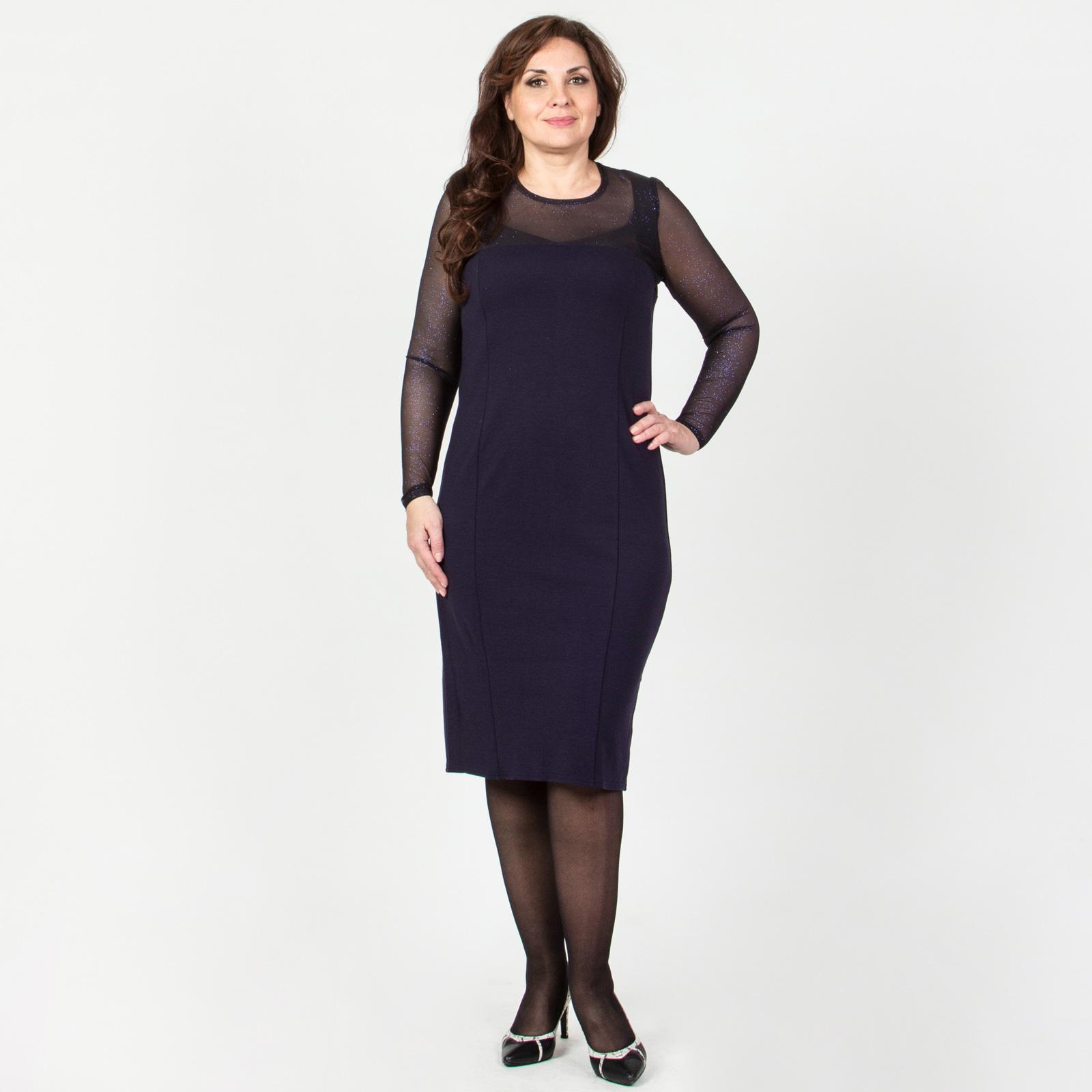 Платье приталенного кроя с гипюровыми рукавами виброплатформы для похудения в алматы в интернет магазине