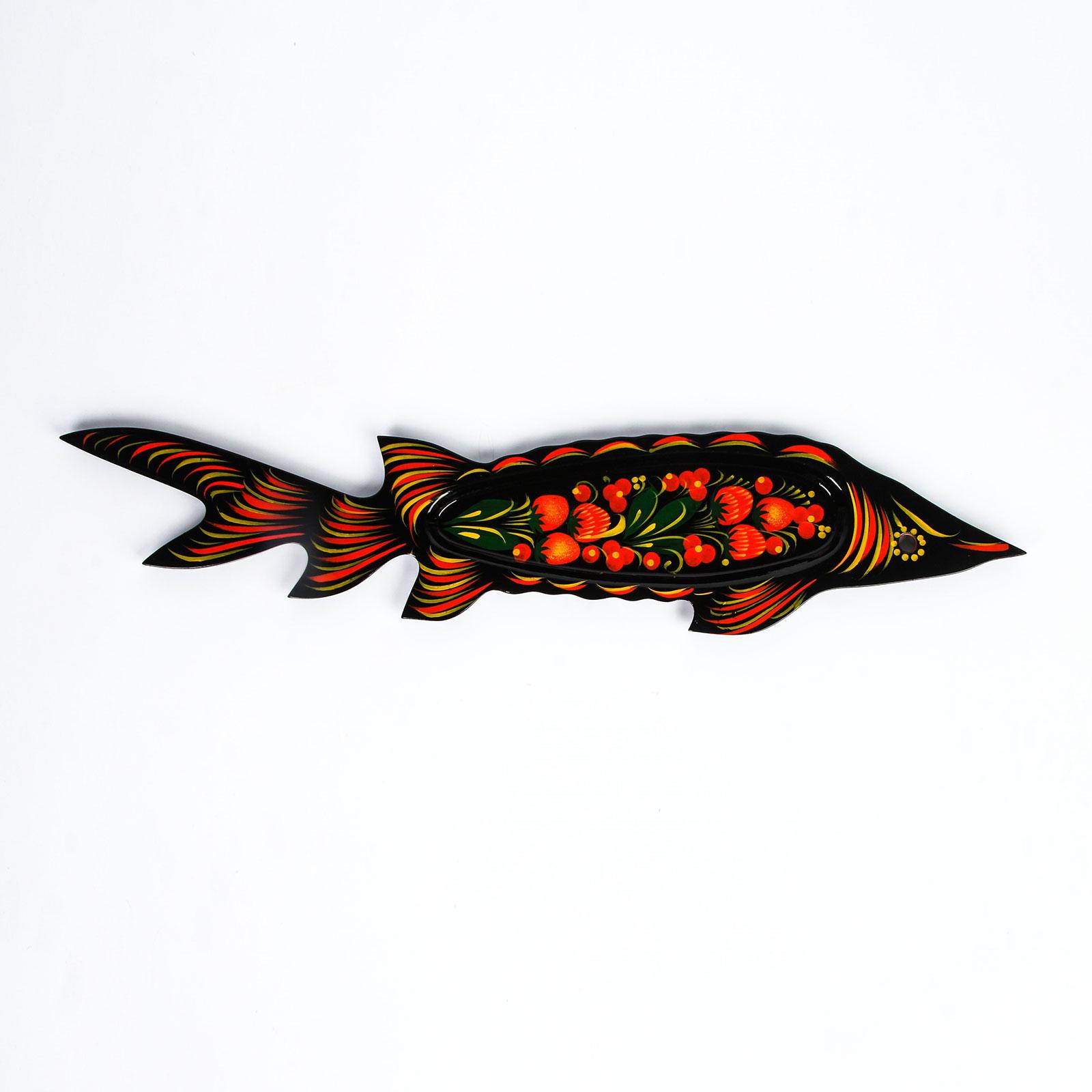Блюдо сервировочное «Золотая рыбка»