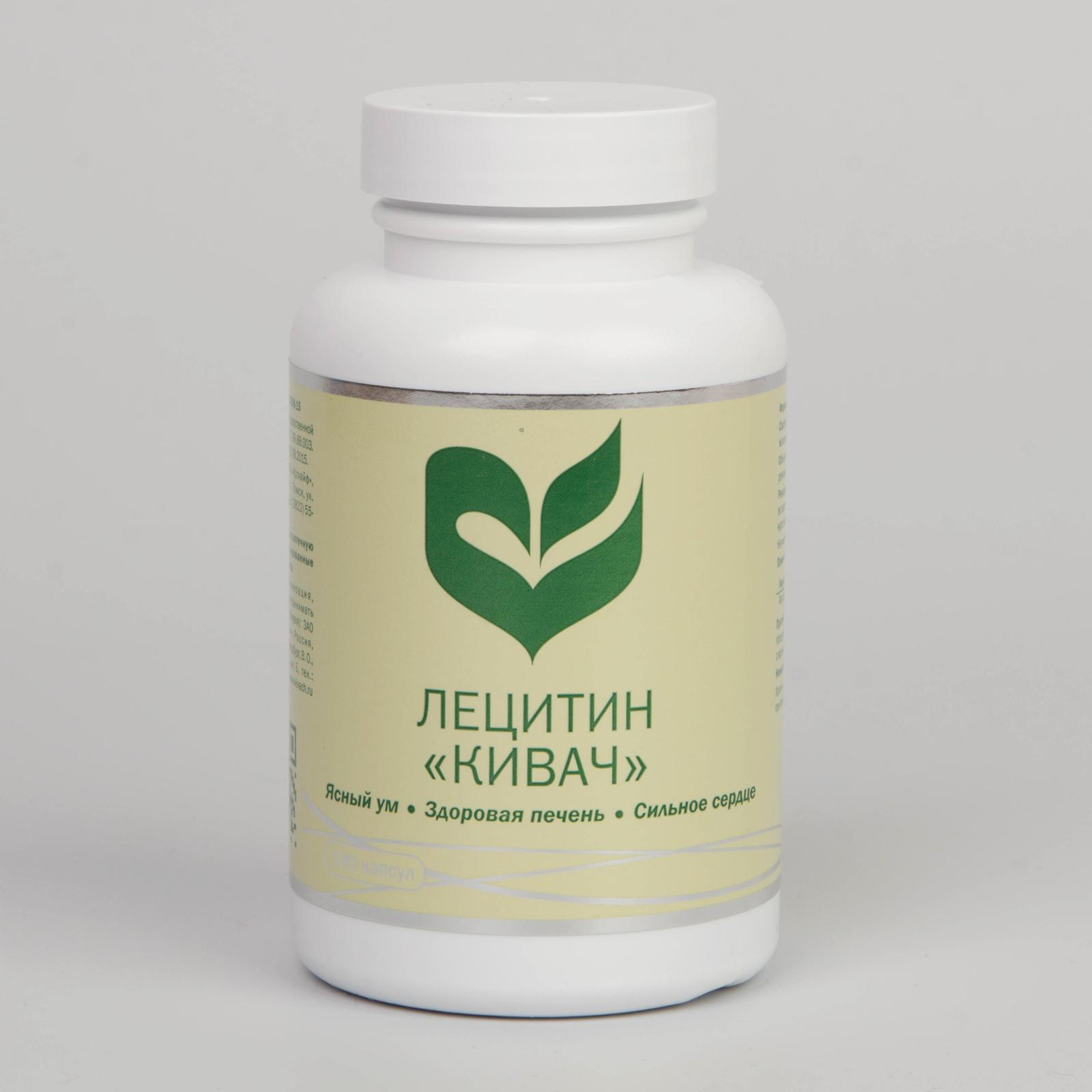 Лецитин «Ясный ум. Здоровая печень. Сильное сердце»