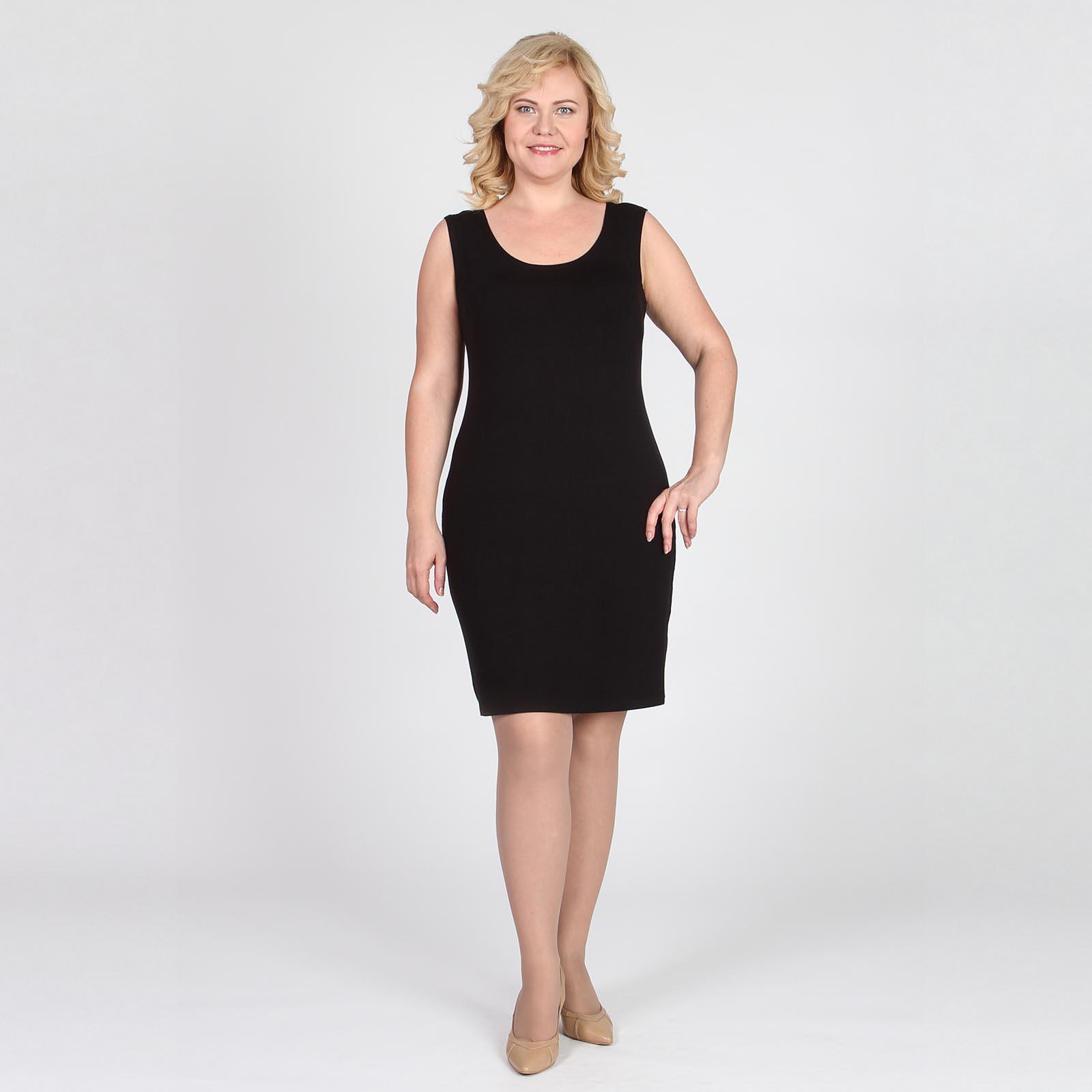 Платье приталенное с округлым вырезом