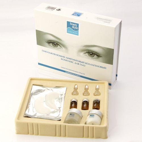 Омолаживающий коллагеновый комплекс для глаз