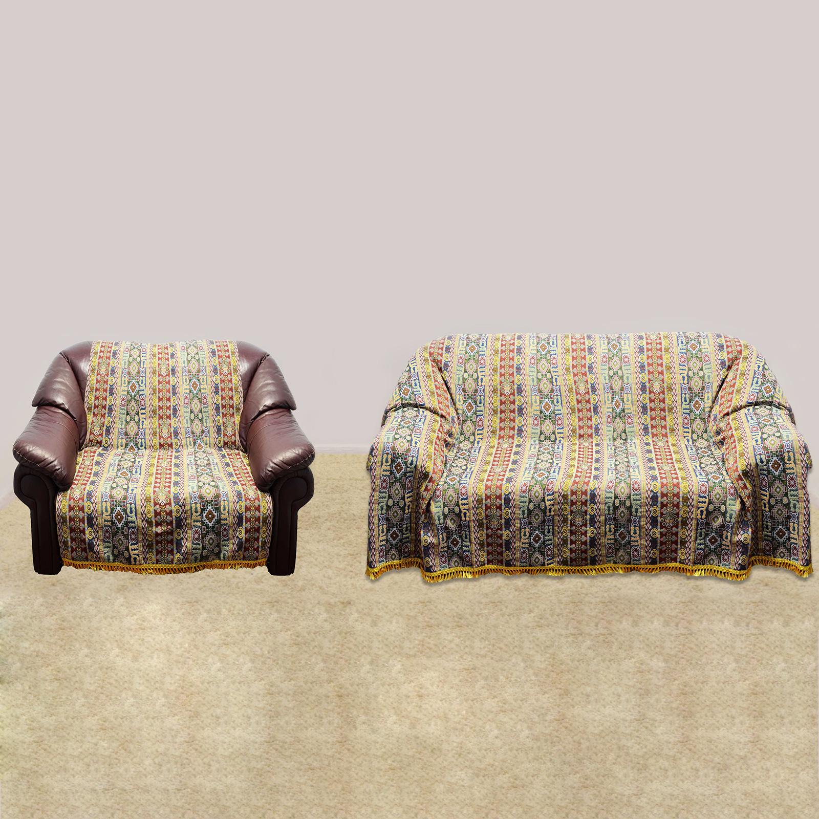 Набор накидок на мебель «Восточный уют»