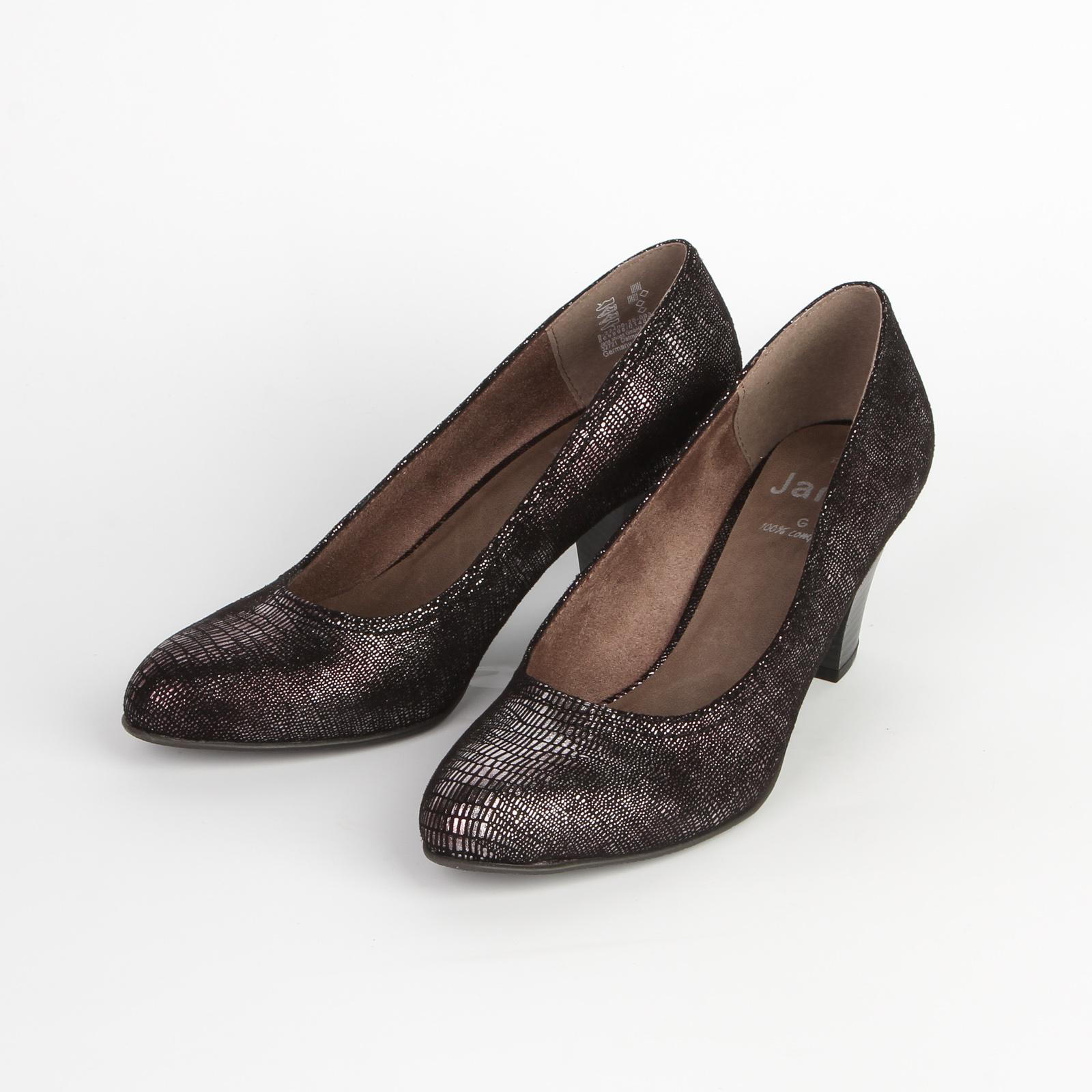 Туфли женские на классическом каблуке с оригинальным принтом