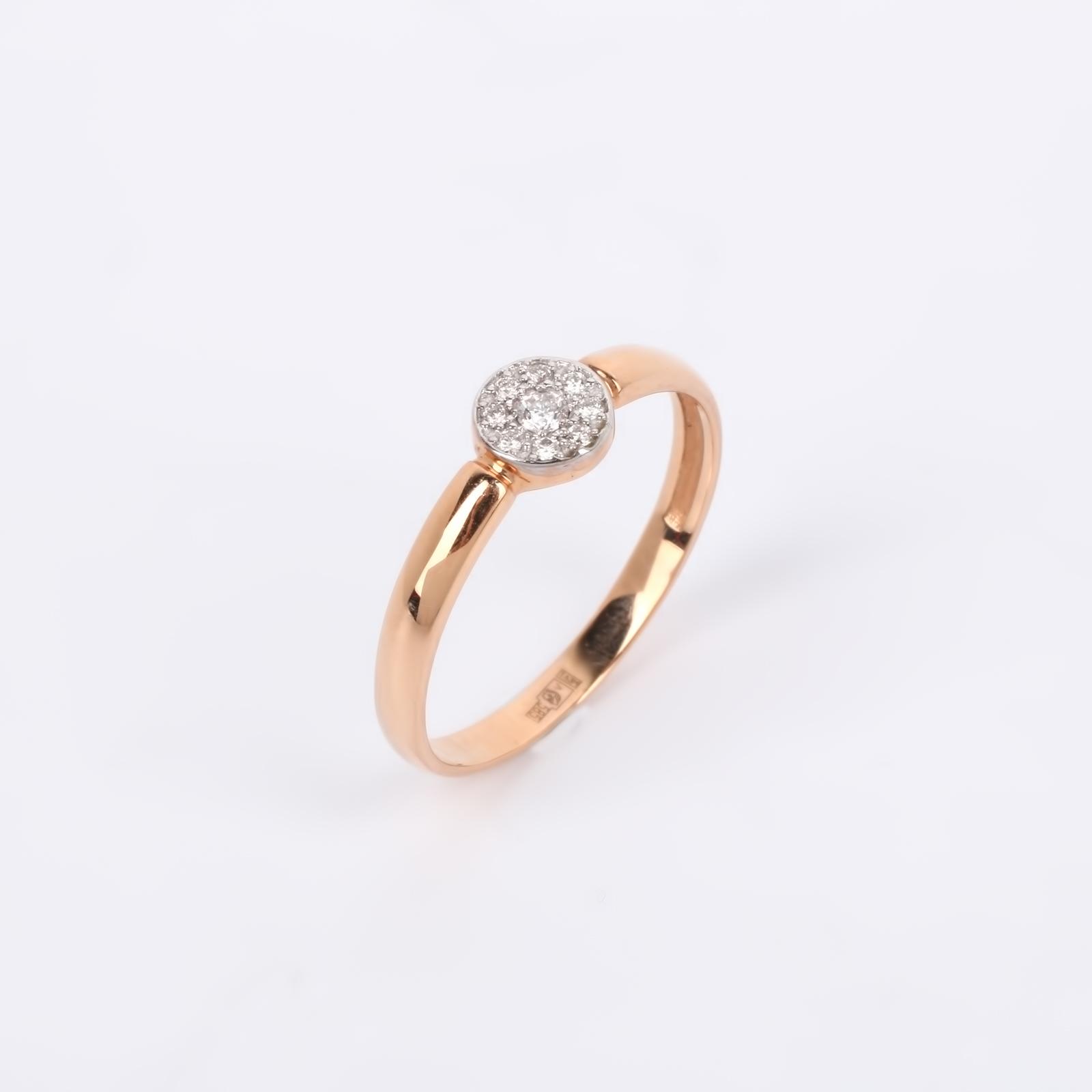 """Кольцо из золота с бриллиантами """"Сияние"""""""