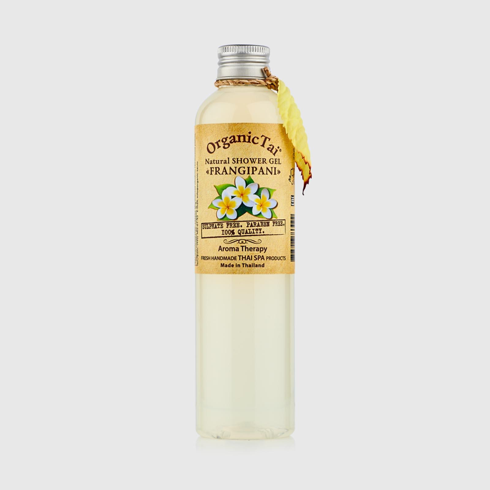 Натуральный гель для душа «Франжипани» для нежной кожи