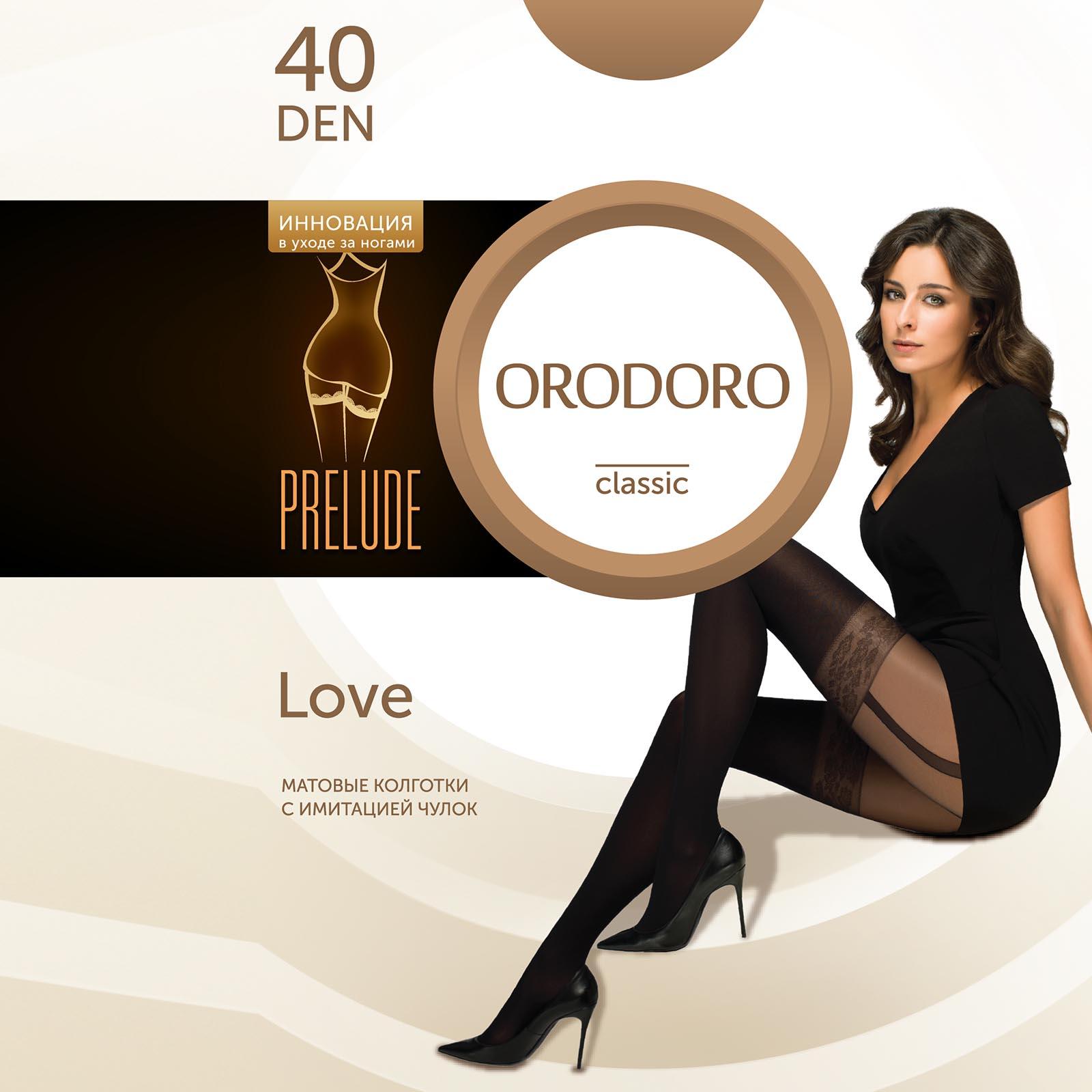 Матовые колготки с имитацией чулок Orodoro 40 den