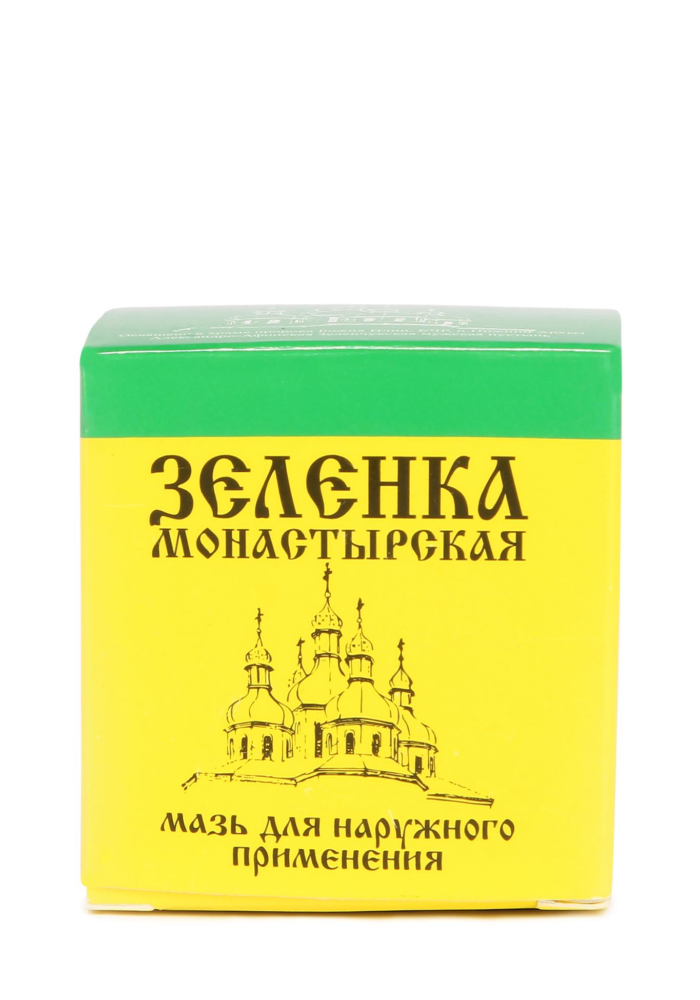 Монастырская зеленка, 4 шт.