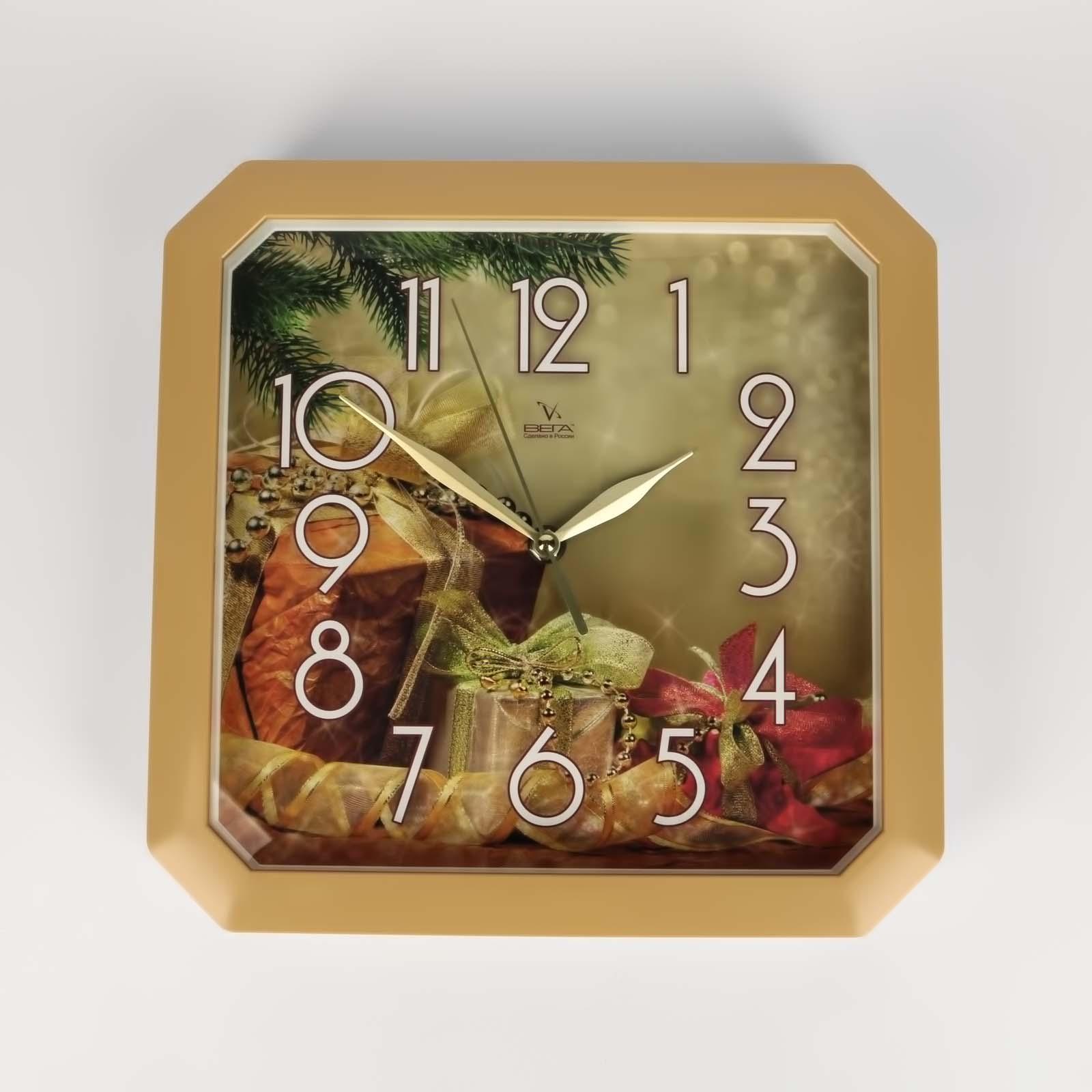 Часы настенные «Новогодние подарки»