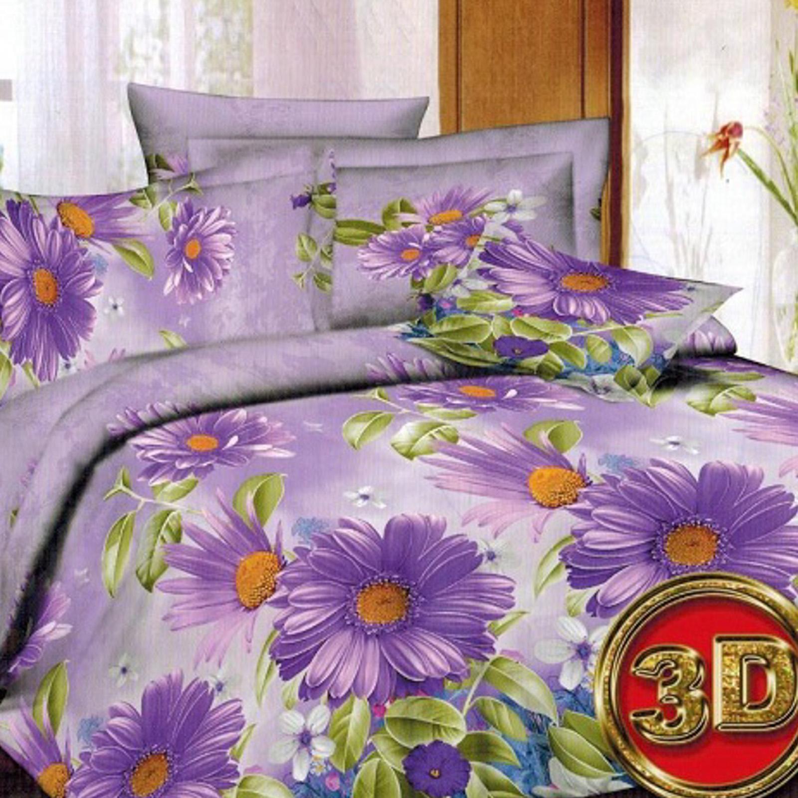 Комплект постельного белья «Весенняя ромашка»