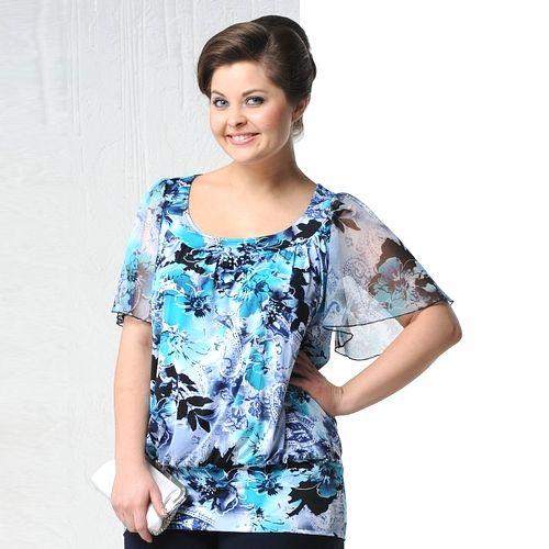 Блуза с круглым вырезом и фантазийными рукавами