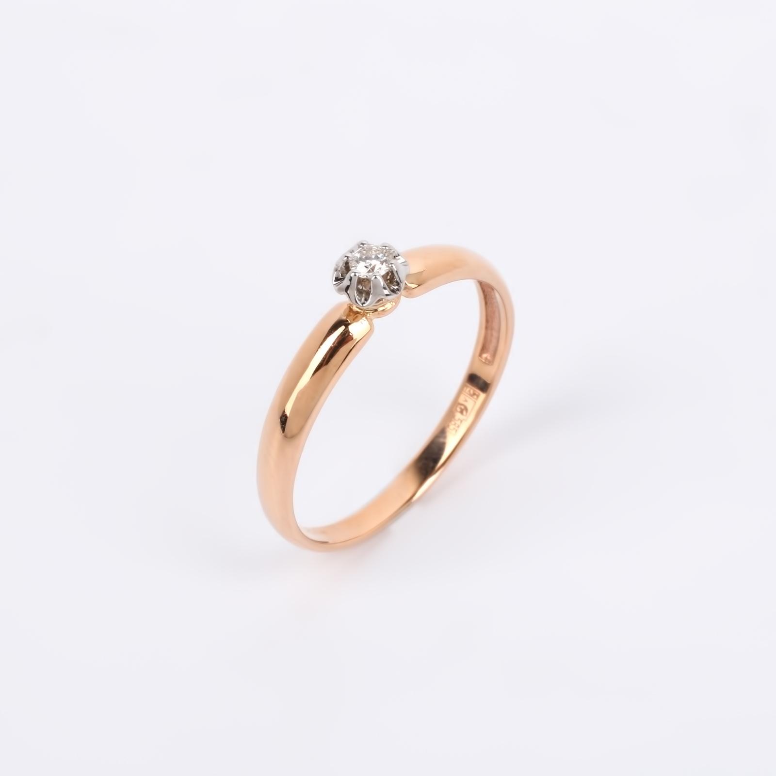 """Кольцо из золота с бриллиантом """"Очарование"""""""