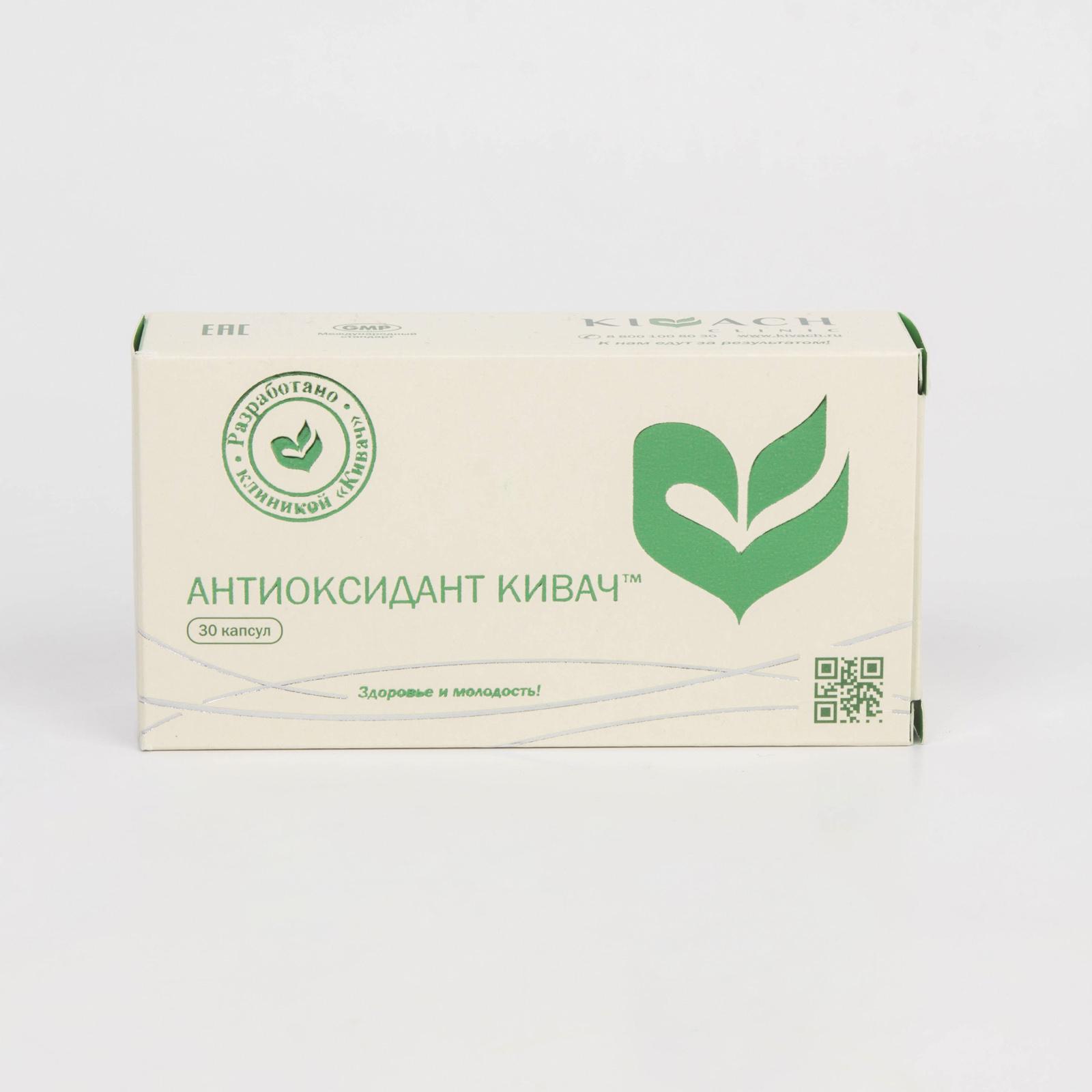 Антиоксидант «Ваше здоровье и молодость»