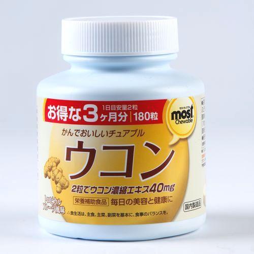 БАД Куркума с витаминами «Орихиро»